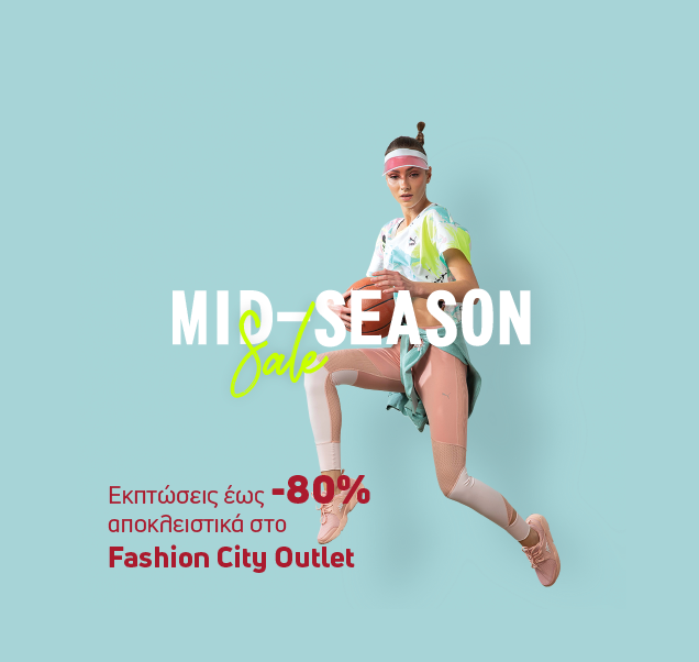 MID SEASON SALES!