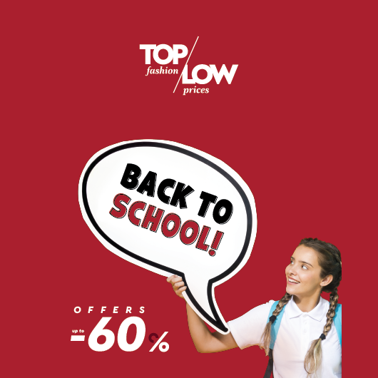 Back to School, back to Fashion City Outlet!