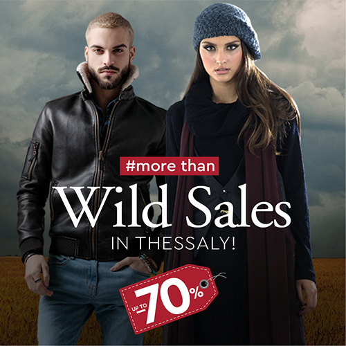 #MORE_THAN WILD SALES